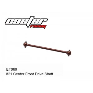 ET069  821 Center Front Drive Shaft