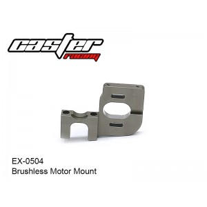 EX-0504  Brushless Motor Mount
