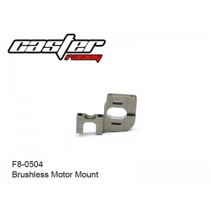 F8-0504  Brushless Motor Mount