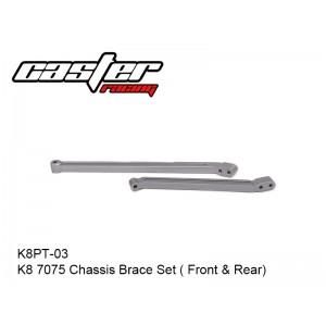 K8PT-03  K8 7075 Chassis Brace Set ( Front & Rear)