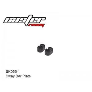 SK055-01 Sway Bar Plate