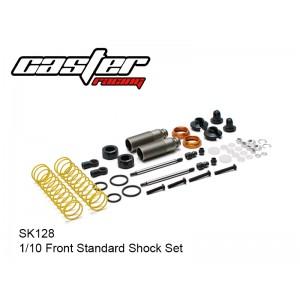 SK128  Front Standard Shock Set