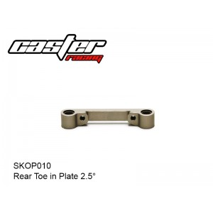 SKOP010  Rear Toe in Plate 2.5°