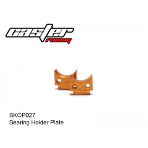 SKOP027  Front Steering Set(Left)