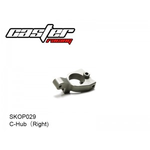 SKOP029   C-Hub(Right)
