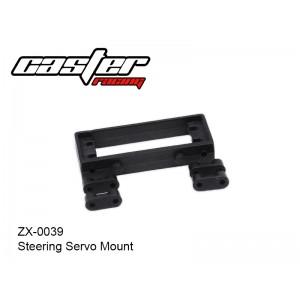 ZX-0039  Steering Servo Mount