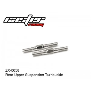 ZX-0058  Rear Upper Suspension Turnbuckle
