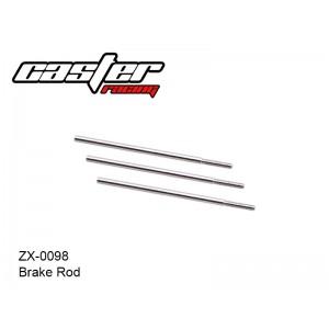 ZX-0098  Brake Rod