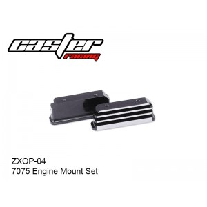 ZXOP-04  7075 Engine Mount Set