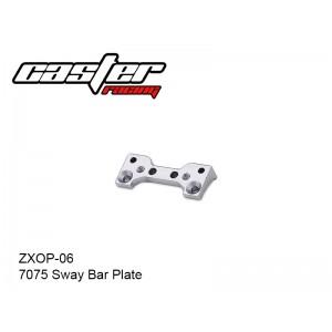 ZXOP-06  7075 Sway Bar Plate
