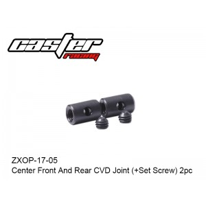 ZXOP-17-05  Center Front And RearCVD Joint (+Set Screw) 2pc