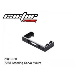 ZXOP-30  7075 Steering Servo Mount