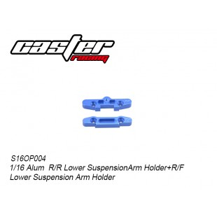 S16OP004 1/16 Alum Rear F&R Lower Suspension Arm Holder