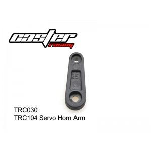 TRC030  TRC104 Servo Horn Arm
