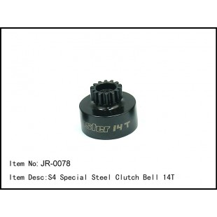 JR-0078  S4 Special Steel Clutch Bell 14T