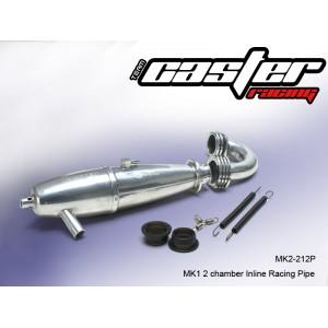 MK2-212P  MK1 2 chamber Inline Racing Pipe