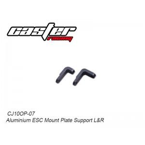 CJ10OP-07  Aluminium ESC Mount Plate Support L&R