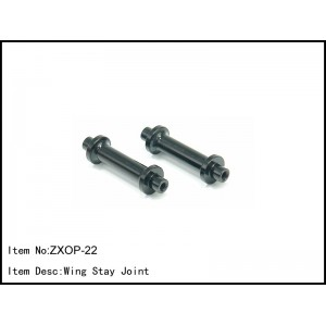 ZXOP-22-BK  Wing Stay Joint Black