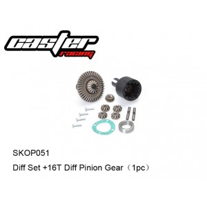 SKOP051   Diff Set +16T Diff Pinion Gear(1pc)