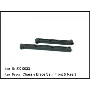 ZX-0033   Chassis Brace Set ( Front & Rear)